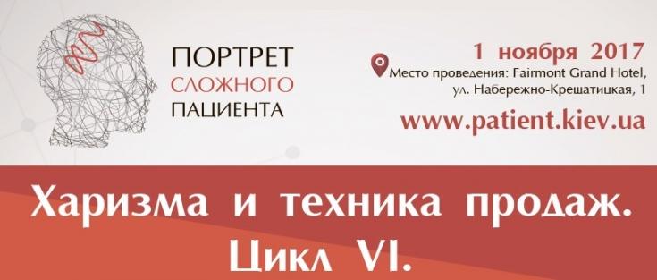 Грандиозное событие в Украине: презентация авторской методики липофилинга от Марио Гойсиса