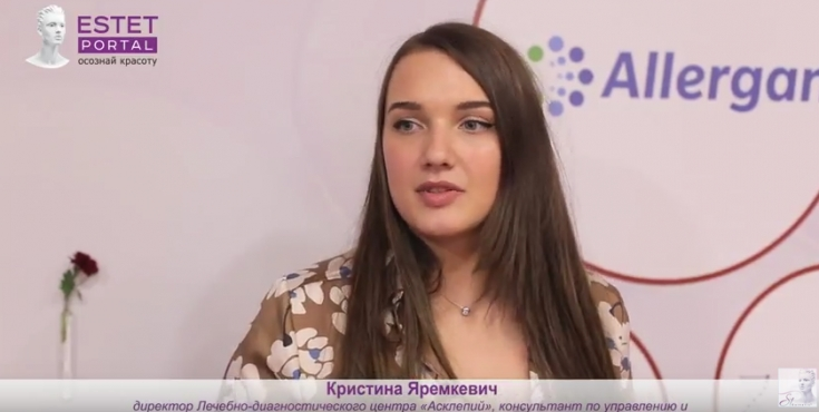 Отзыв соучредителя компании Esty Derm Кристины Яремкевич о работе estet-portal.com