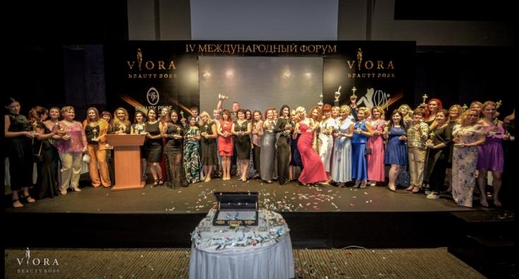 Яркие идеи, смелые стратегии бьюти-индустрии – для гостей форума Viora Beauty Boss