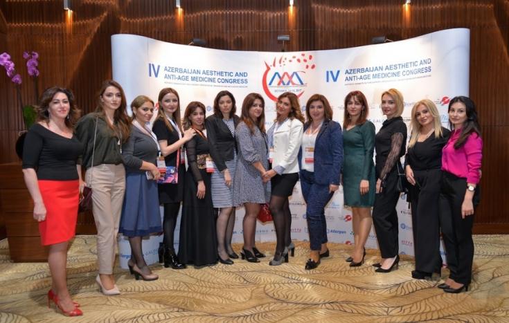 АААМС-2017 и «Baku Esthetic Week»