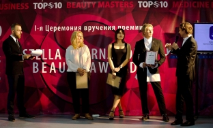premiya-stella-international-beauty-awards-2017-krasota-v-rukakh-professionalov