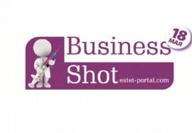 BusinessShot-3.0: успешный бизнес – инструкция к применению