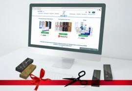Эмет™ открывает интернет-магазин для быстрых покупок