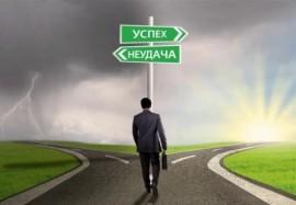 Теория «разбитых окон» и удовлетворенность жизнью
