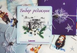 Выбор редакции: Lascos лидирующий представитель лазерного оборудования и препаратов