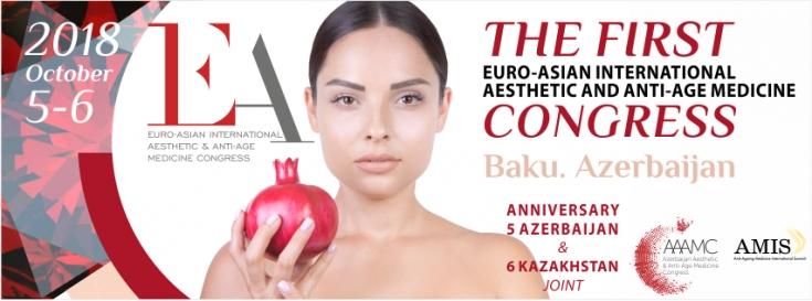 Первый евро-азиатский конгресс по эстетической и антивозрастной медицине