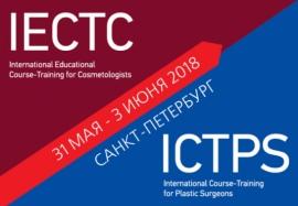 обучающий курс-тренинг для косметологов IEC